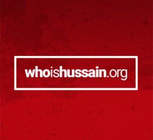 whoishussain-copy